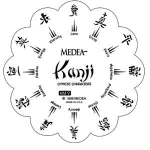 Medea Nail Master - Kanji