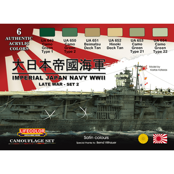 LifeColor Imperial Japan Navy WWII Late War Set 2